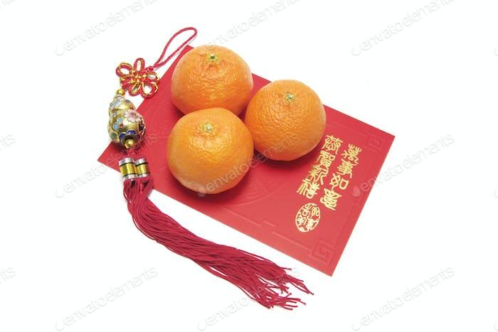 Mandarins and Greeting Card