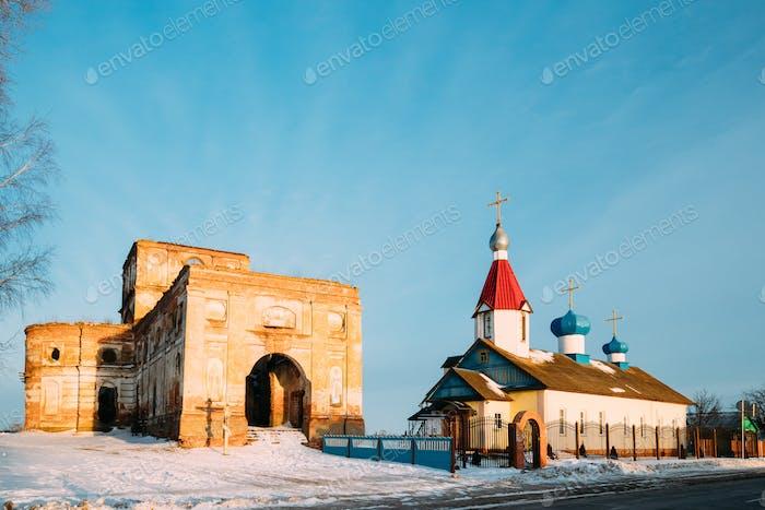 Ruined Orthodox Church Of The St. Nicholas Near New Church In Vi