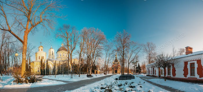 Gomel, Belarus. Panorama With Landmarks Is Peter And Paul Cathed