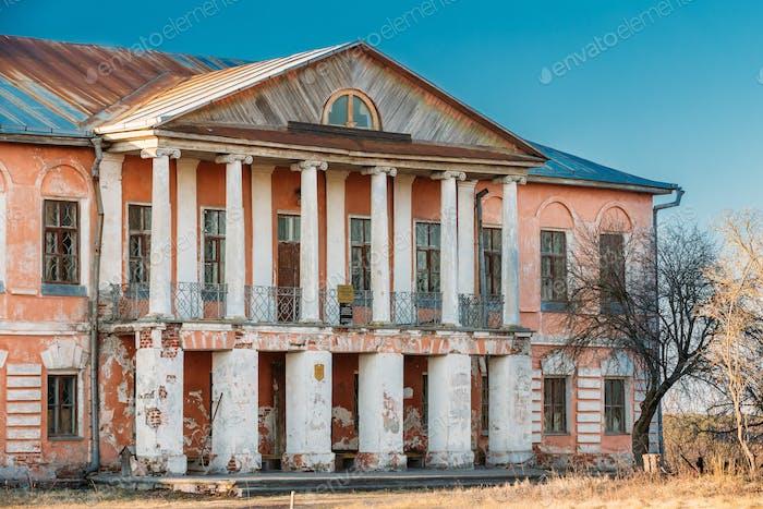 Khal'ch In Vetka District, Gomel Region, Belarus. Old Palace Man