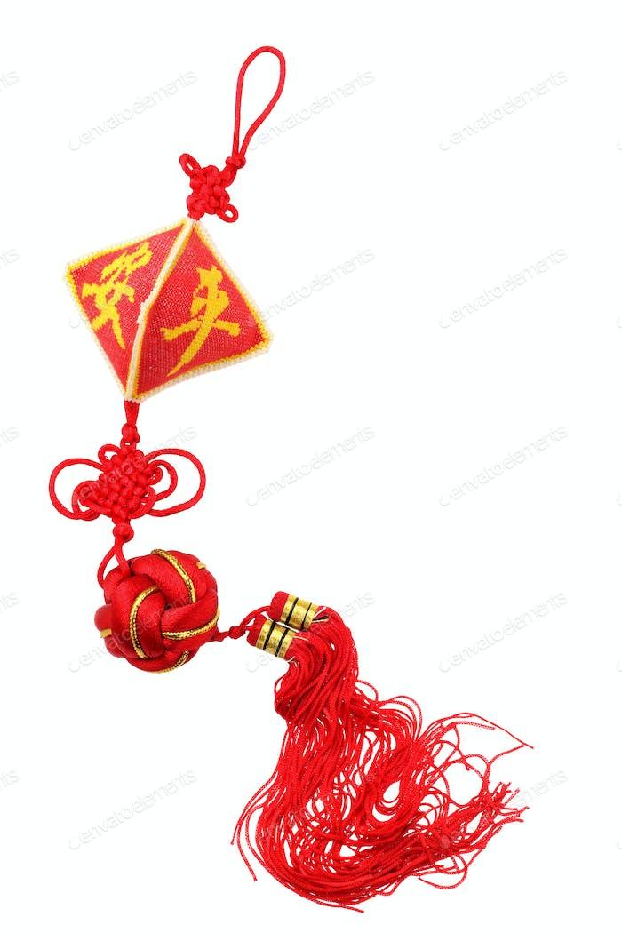 Chinese  Auspicious Ornament