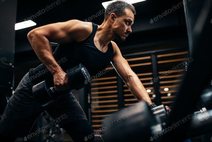 Сохраняйте спокойствие и стройте мышцы