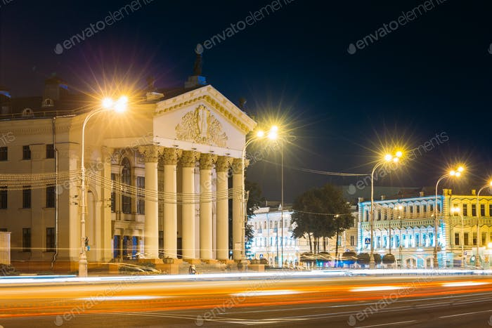 Gomel, Belarus. Traffic And Light Trails Near Building Of Gomel