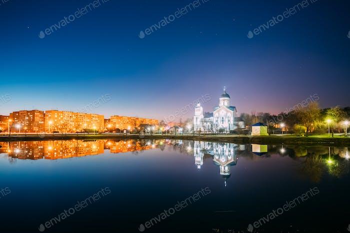 Evening View Of Alexander Nevsky Orthodox Church Behind Illumina