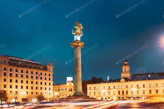 Tbilisi, Georgia, Eurasia. Liberty Monument Depicting St George Slaying The Dragon And Tbilisi City