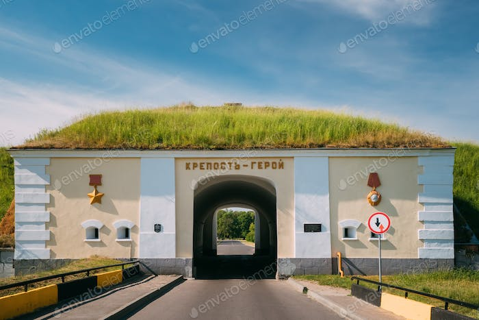 Brest, Belarus. Northern Gates Of Brest Fortress In Sunny Summer
