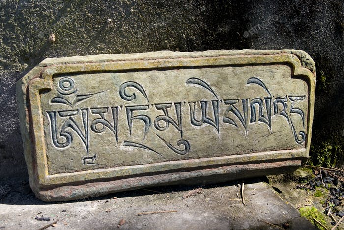 Tablet engraved with the Tibetan inscription