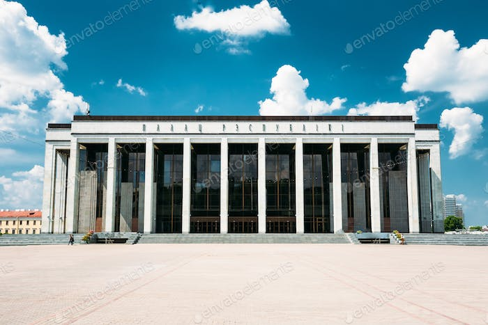 Building Of The Palace Of Republic In Minsk, Belarus