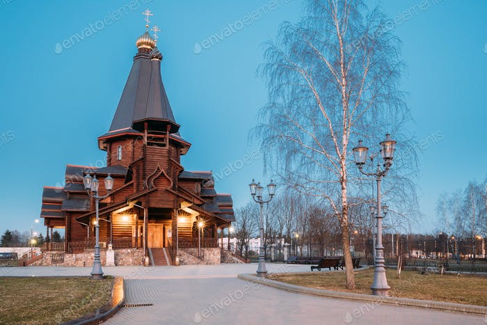 Minsk, Belarus. Evening View of Holy Trinity Church