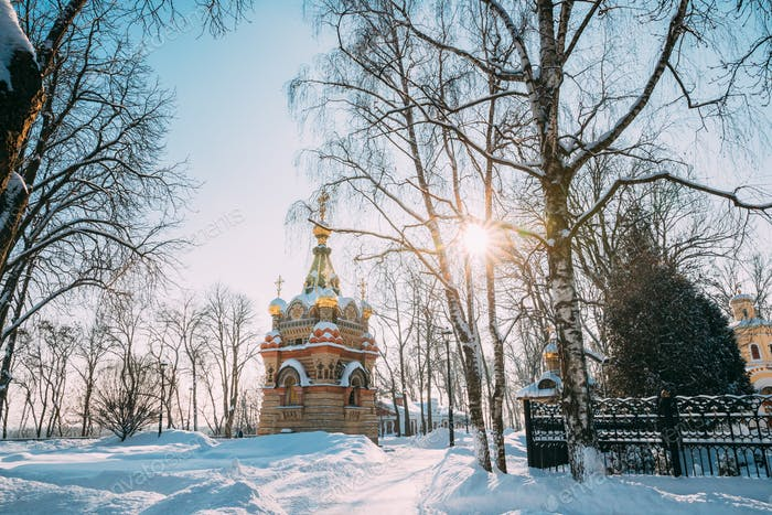Gomel, Belarus. Chapel-tomb Of Paskevich (1870-1889 Years) In City Park At Sunny Winter Day. Shining