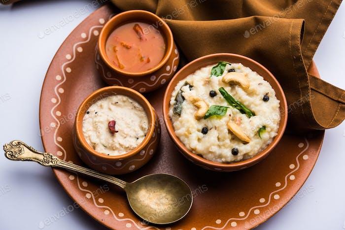 en pongal recipe with sambar chutney