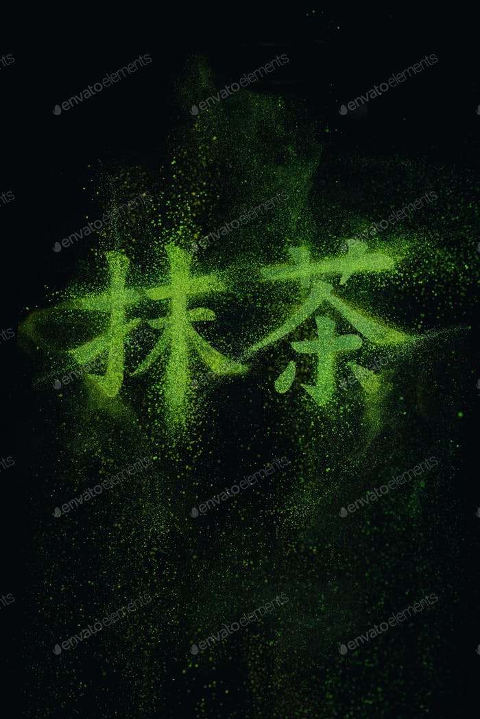 Kanji Matcha written in matcha powder flying in the air. Japanese drink concept on a dark background