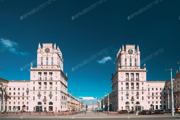 Minsk, Belarus. Two Buildings Towers Symbolizing The Gates Of Mi
