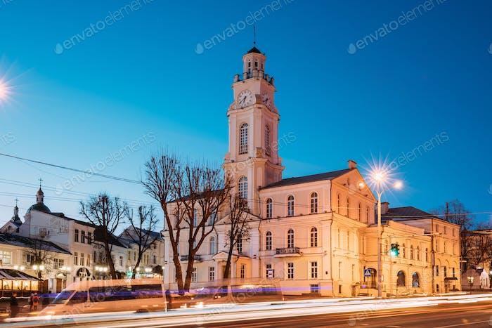 Vitebsk, Belarus. Traffic At Lenina Street And City Hall In Even