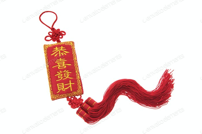Chinese New Year Trinket