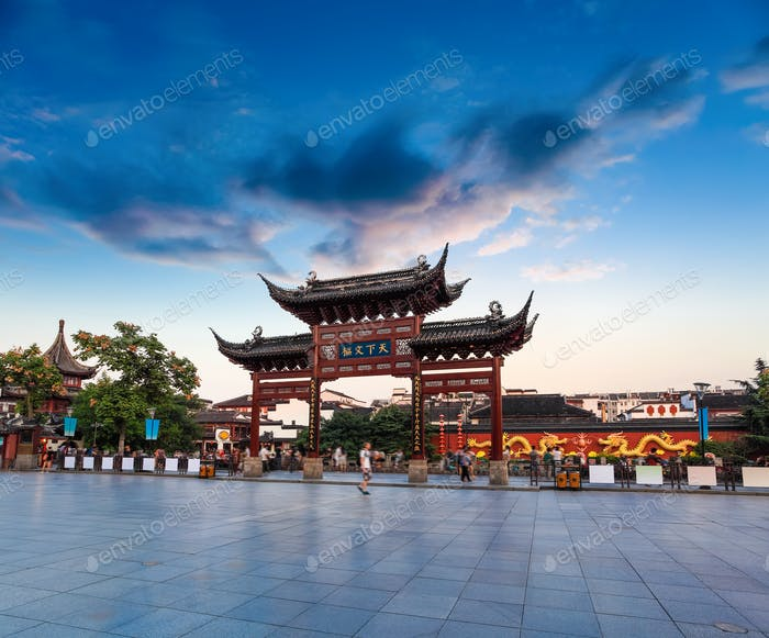nanjing confucius temple at dusk