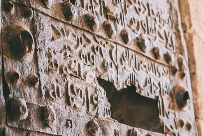Kutaisi, Georgia. Detail Of Iron Door Of Main Gate Of City At To