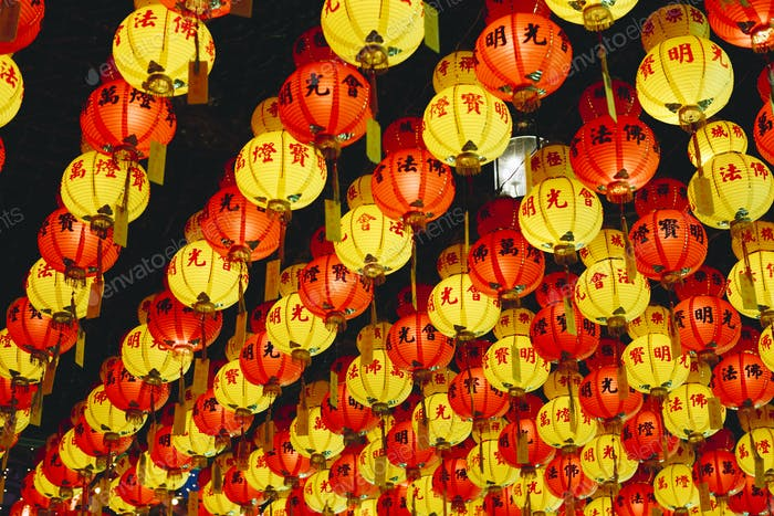 Celebration of Chinese lantern festival