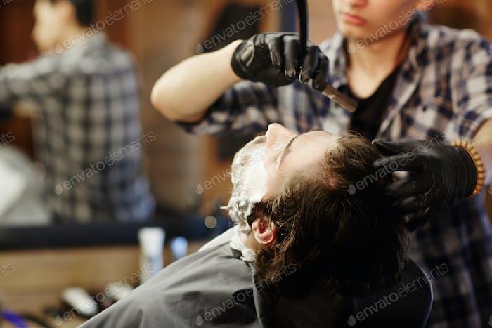 Салон бритья