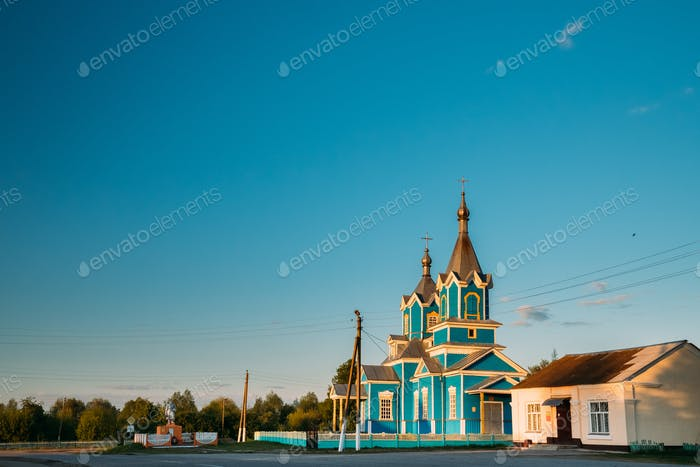 Old Orthodox Church of the Nativity of the Virgin Mary At Sunset