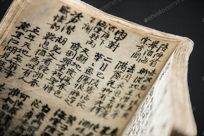 Closeup of a Old Calligraphy Book