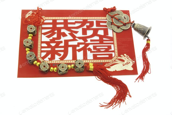 Chinese New Year Products