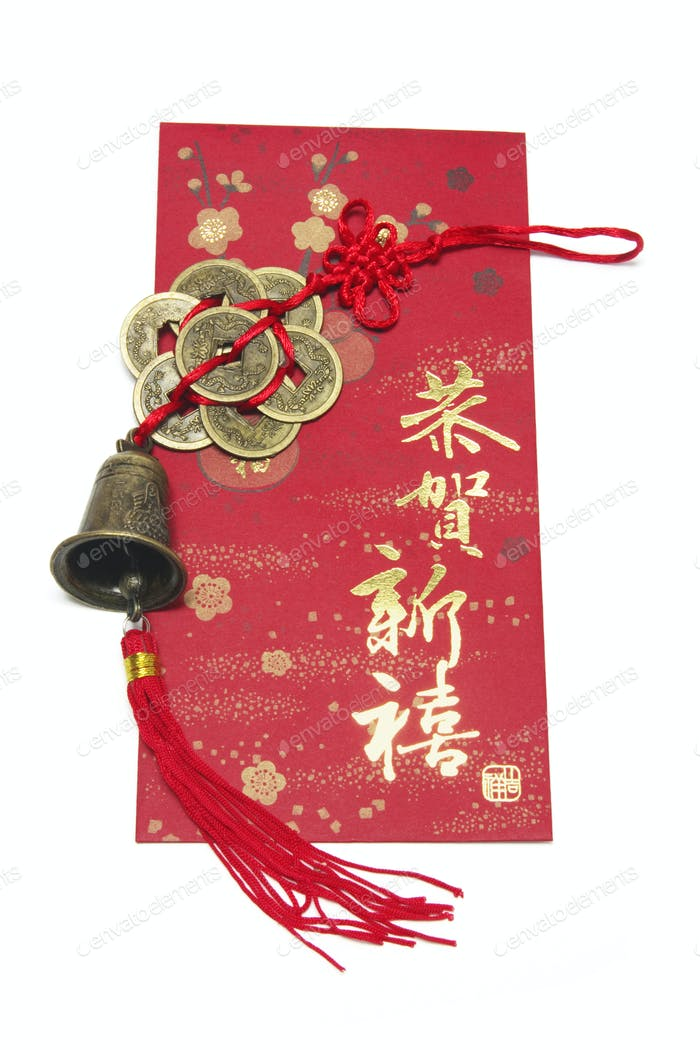 Chinese Trinket and Red Packet