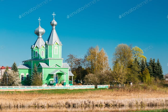 Old Orthodox Church Of The Holy Trinity In Village Krupets, Dobr