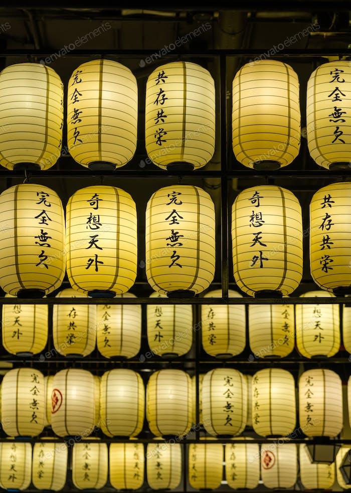Luxury lighting decoration, Japanese style