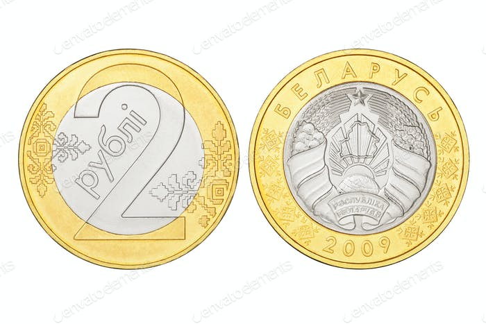 Belarus two ruble coin