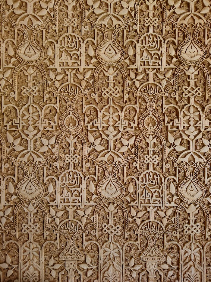 Detail of an arabic wall inside the Alhambra