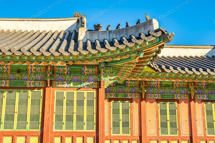 Hermosa Arquitectura edificio Changdeokgung palacio en Seúl ci