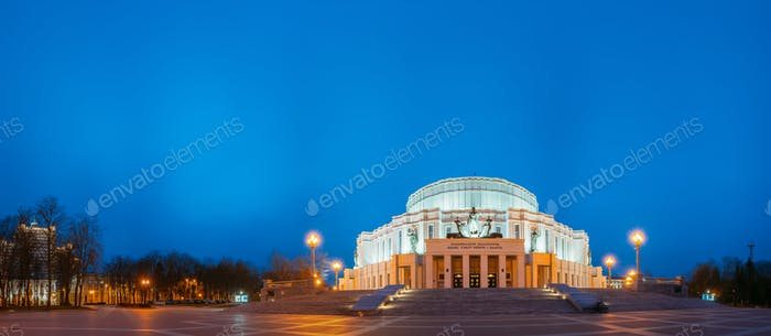 National Academic Bolshoi Opera And Ballet Theatre Of The Republ