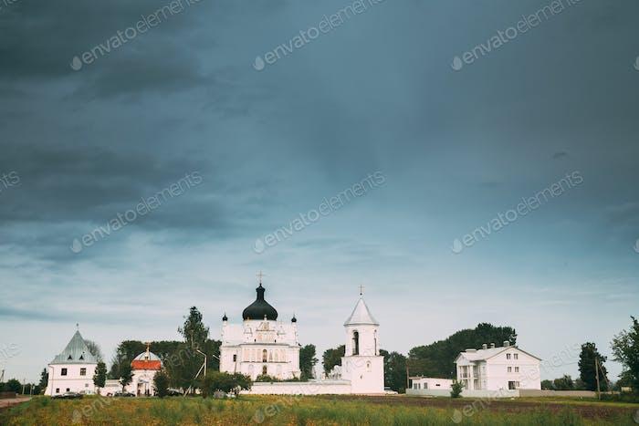 Mahiliou, Belarus. St. Nicholas Monastery Complex