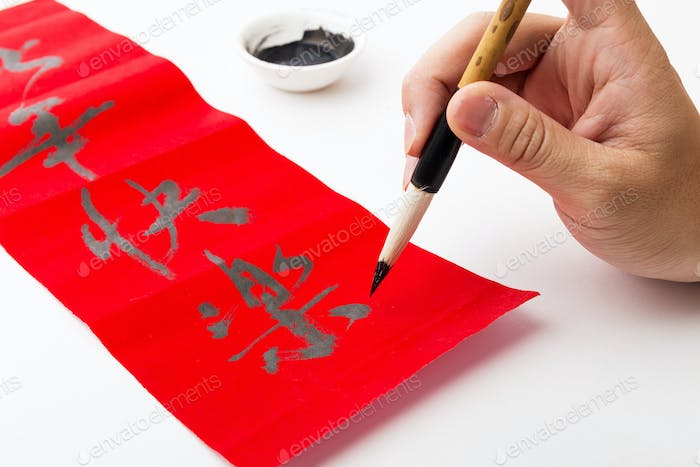 Handwriting of chinese style couplet for lunar new year