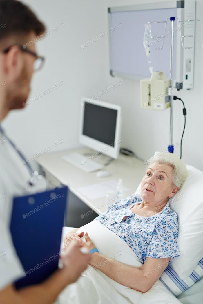 Посещение пациента