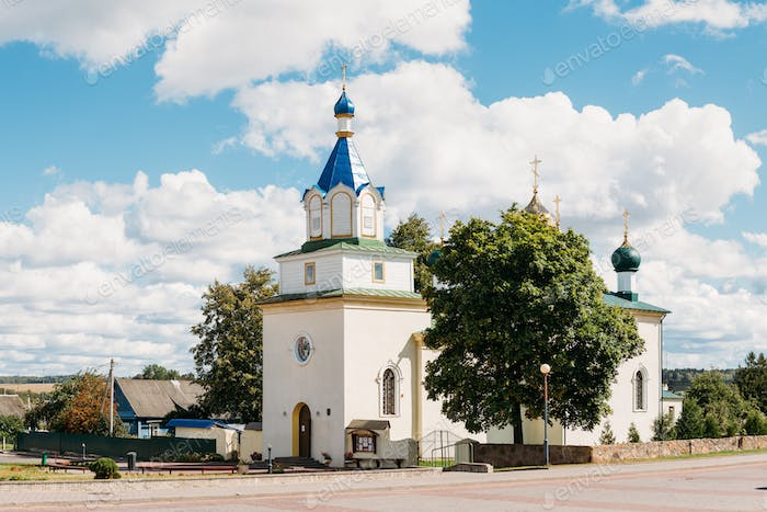 Mir, Belarus. Old Orthodox Church Of The Holy Trinity In Mir, Be