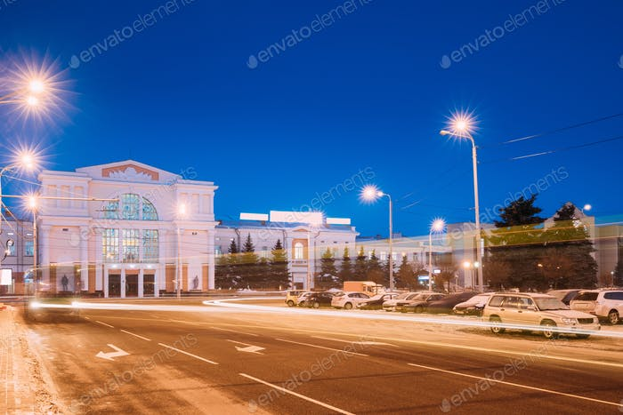 Gomel, Belarus. Railway Station Building At Morning Or Evening.