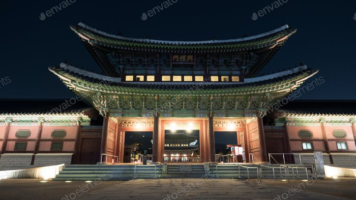Heungryemun Gate at night. Seoul, South Korea