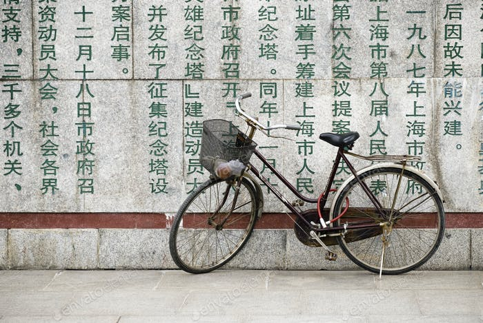 Bicycle at the Monument to the People's Heroes, Shanghai.