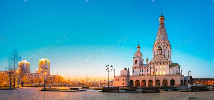 Minsk, Belarus. Panorama Of All Saints Church In Sunset Time. Mi