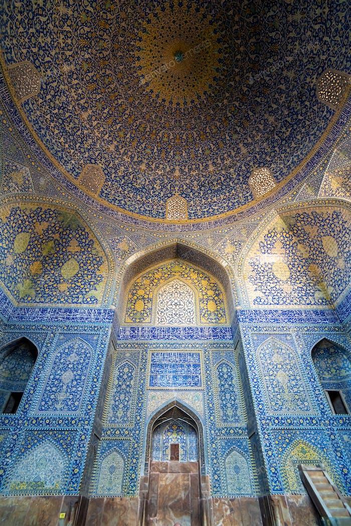 Arabic walls in Iran