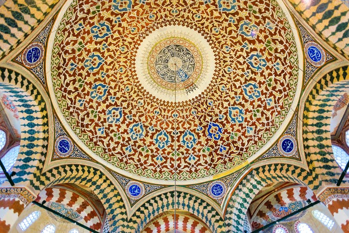 Tomb of Sultan Selim II interior