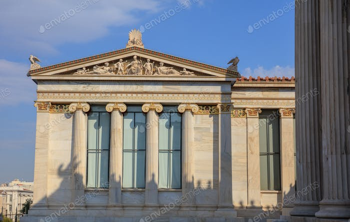 Athens Greece - Academy buildind