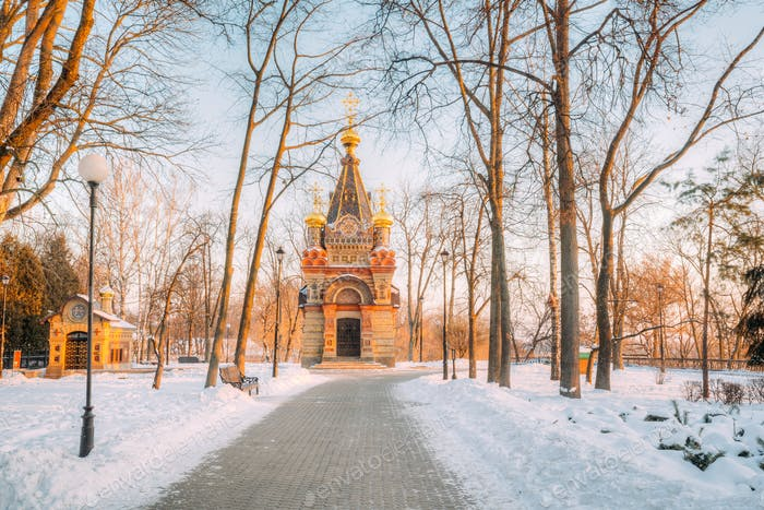 Gomel, Belarus. Chapel-tomb Of Paskevich In City Park At Sunny W