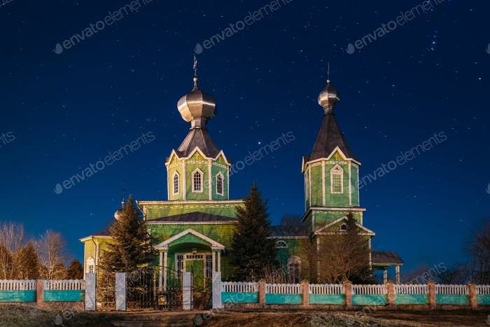Old Russian Wooden Orthodox Church Of The Holy Trinity Under Nig